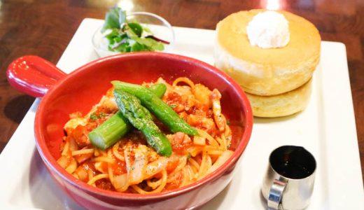 パスタ&パンケーキプレート(春野菜とモッツァレラチーズのトマトソース)を食べてみた感想(春限定)