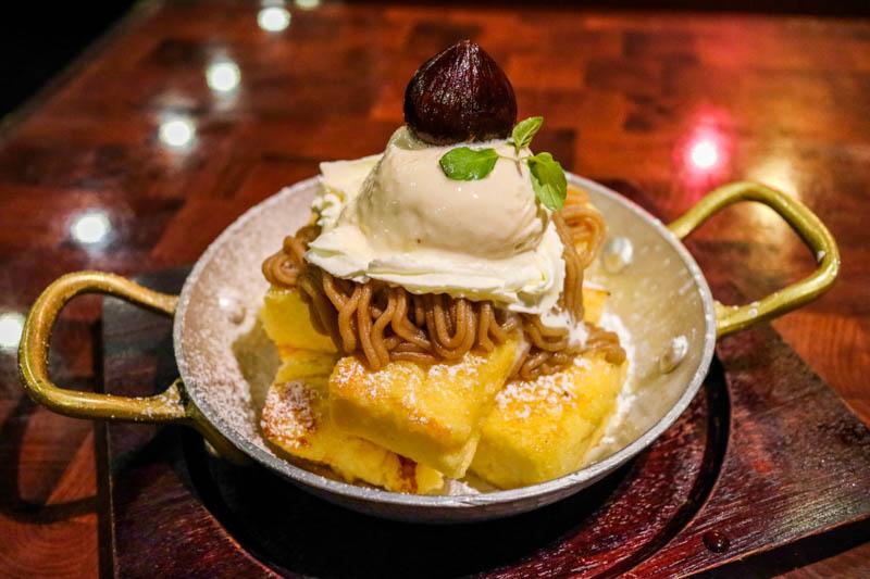 「モンブランのフレンチトースト」を食べてみた感想(秋限定)