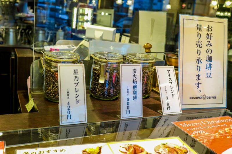 星乃珈琲のテイクアウト「珈琲豆も量り売りしています」