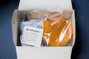 星乃珈琲でテイクアウト「スフレパンケーキ(ダブル)」