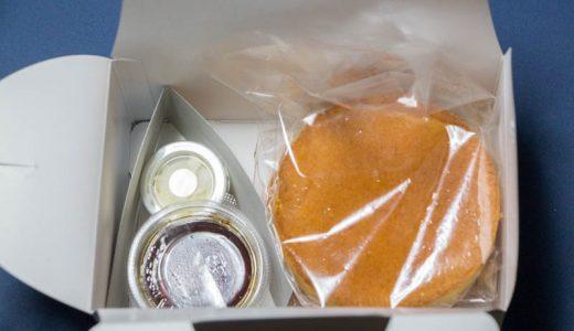 星乃珈琲のパンケーキをテイクアウトしてみた感想