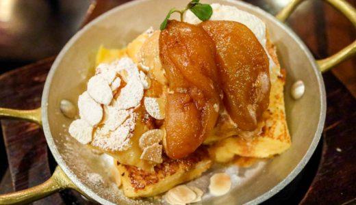 「りんごとナッツのフレンチトースト」を食べてみた感想(冬限定)