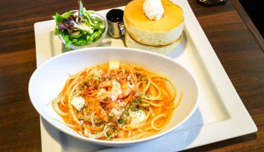 パスタ&パンケーキプレート(海老とモッツァレラのトマトクリームスープ)を食べてみた感想(冬限定)