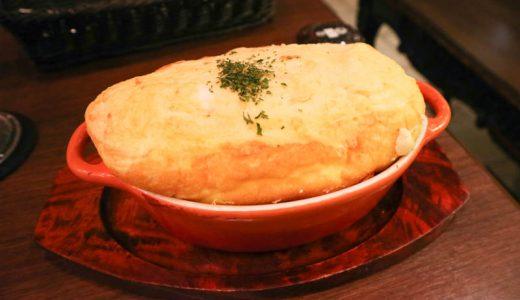 【スフレ館限定】スフレオムレツラザニアを食べてみた感想