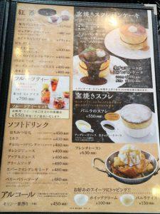 星乃珈琲のメニュー「窯焼きスフレパンケーキ」